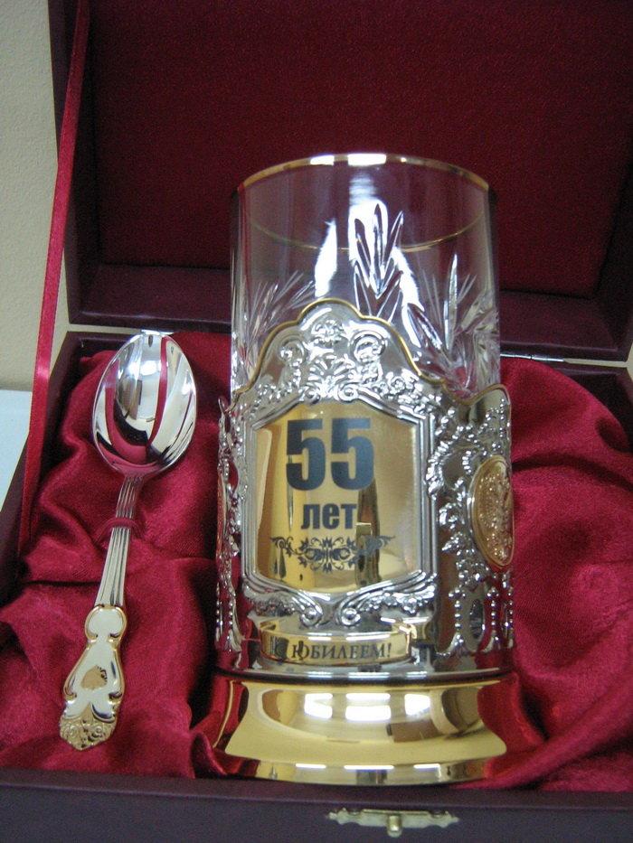 Прикольный подарок на 50 лет 51